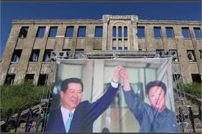 north korea blows up liaison office with south amid growing threats