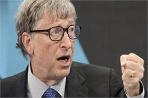 bill gates expressed concern said there is no guarantee that the vaccine