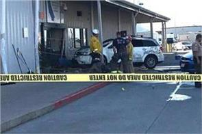 california shooting 2 dead 4 injured in shooting at distribution center