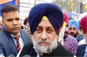 sukhbir badal expelled amit ratan from the party for fraud