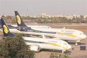 jet airways will sell some of its mumbai properties nclt approves