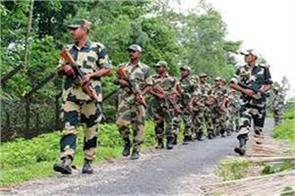 search operation in poonch