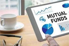 investments in debt paper mutual funds with assured returns increased