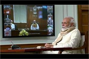 pm modi talks to the chief ministers of 14 states