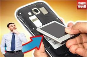 smartphones-with-removable-batteries-are-still-in-demand