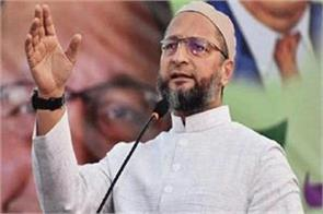 asked whether china has occupied indian territory owaisi