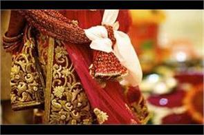 what is the secret of alliance in hindu marriage