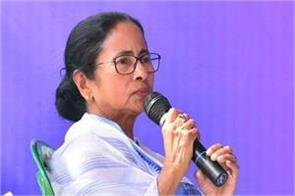 ladakh clash mamta will attend the all party meeting to be held tomorrow