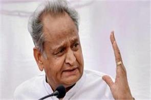 bjp destroys democracy in 6 years  gehlot