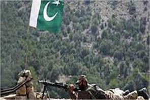 cfv by pakistan in machil sector