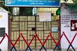 nhrc takes cognizance of the girl child protection home case