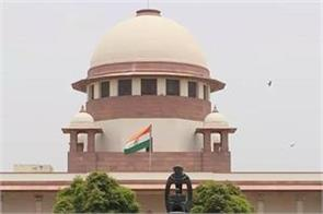 supreme court dismisses the petition filed against the remaining examinations