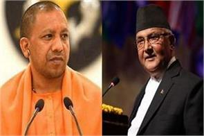 cm yogi s advice to nepal pm kp oli said  threatening us is unacceptable