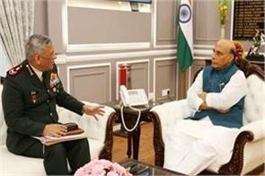 defense minister rajnath calls on three army chiefs