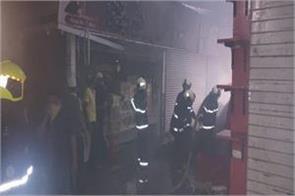 a fierce fire in crawford market