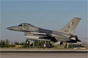 pakistan air force doing  high mark  exercise india is keeping a close watch