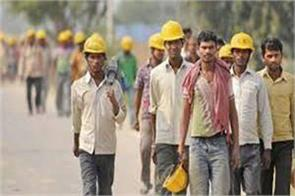 demand to fix the salary of labourer