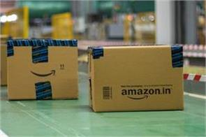 amazon india stopped using  single use  plastic