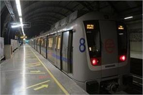 when will the metro service start in delhi dmrc gave this answer