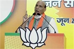 no power can break indo nepal relations we will clear misconceptions rajnath