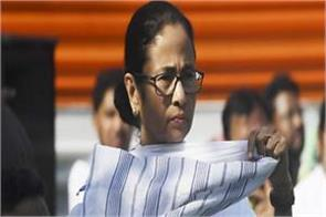 cm mamta in action on corona convened all party meeting on june 24
