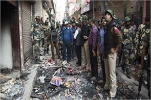 delhi violence police filed three charge sheets in cases of murder rioting
