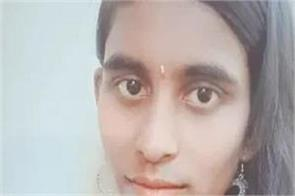 telangana 20 year old girl murdered by parents for false pride