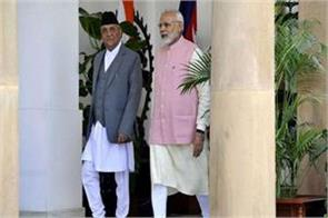 india raised objections to new map of nepal said  their claim will not last