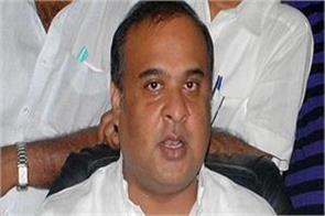 manipur crisis hemant sarma meets central leadership