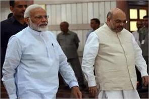 home minister amit shah arrives to meet pm modi may discuss china issue