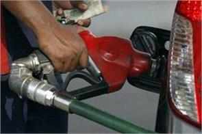 government brought petrol diesel under gst congress