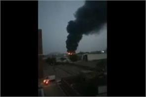delhi a fire in the chemical factory