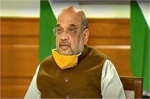 home minister amit shah s reply to arvind kejriwal on covid care center