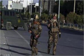 kabul  gunmen opened fire on car killing 5