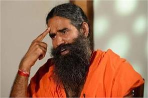 baba ramdev said  there was some communication gap