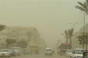 weather in punjab haryana know condition of the next 48 hours
