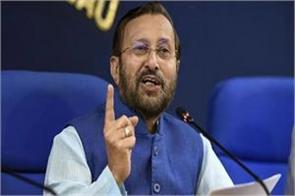 pak will ever succeed in its  nefarious  plans javadekar