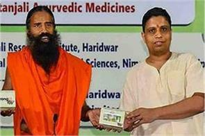 case filed against baba ramdev and acharya balakrishna