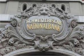 indian bank s funds reduced in swiss banks biggest decline in three decades
