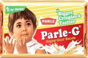 parle g first modi government spoiled now record sales