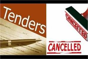 haryana government canceled the tender of chinese companies