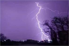 gujarat 7 killed due to lightning strikes in saurashtra