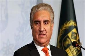 tension over loc pakistani foreign minister qureshi has given a tear to india