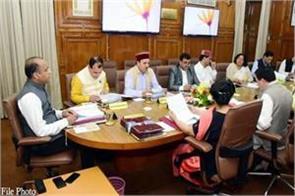 jairam cabinet meeting today