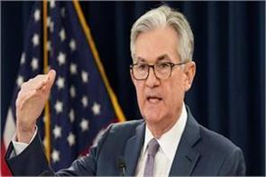 the longer the slowdown in the us economy the greater the loss jerome powell