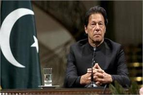 pakistan will remain in fatf s gray list due to terror funding