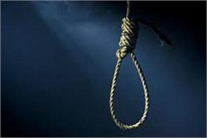 woman commmits sucide in ramban