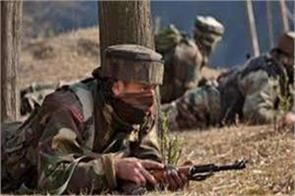 relife given to faily members killed in cfv poonch