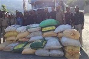 625 kg poppy straw seized in jammu kashmir