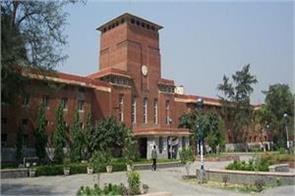 du extends admission date for ug pg mphil phd now chance till 31 july